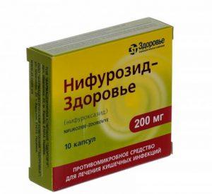 Нифурозид