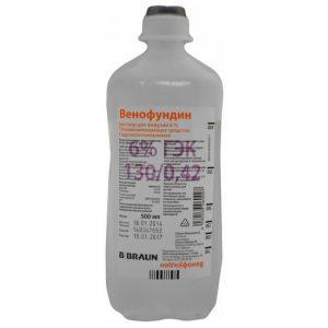 Венофундин