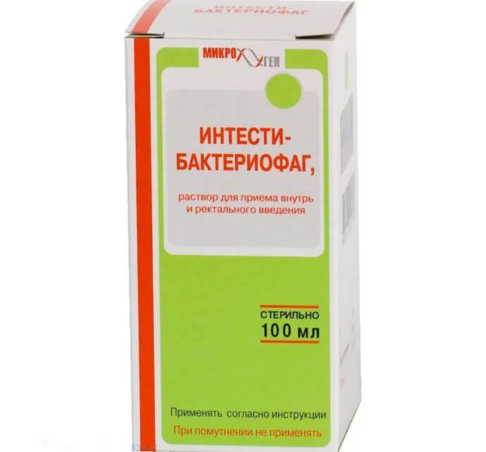 Интести Бактериофаг: инструкция по применению раствора