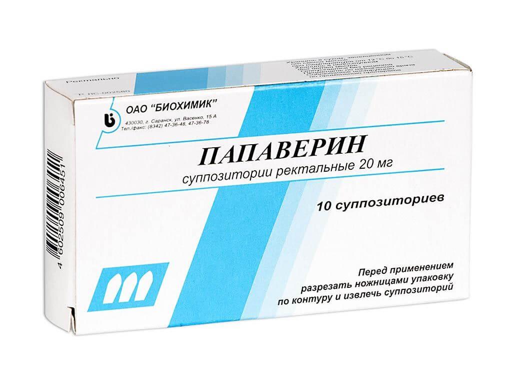 Папаверин: инструкция по применению таблеток и уколов