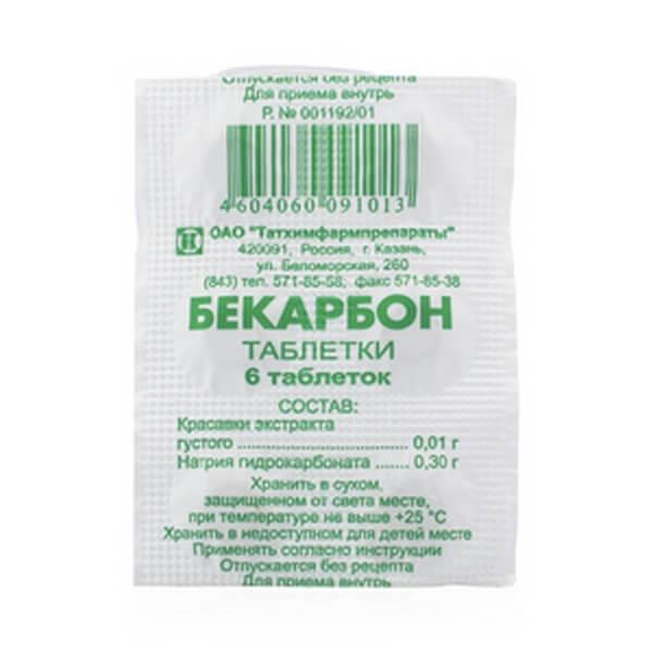 Бекарбон: инструкция по применению таблеток