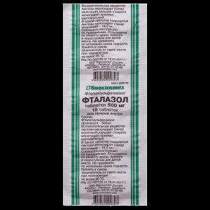 Фталазол: инструкция по применению таблеток