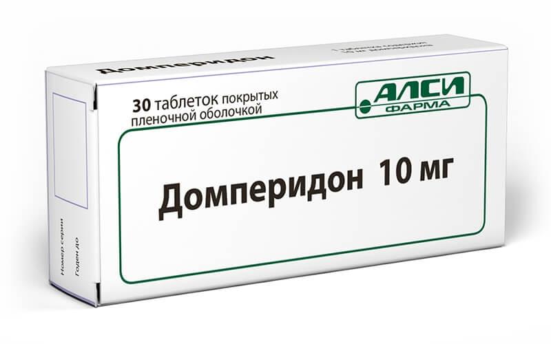 Домперидон: инструкция по применению таблеток, суспензии и свечей