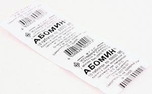 Абомин: инструкция по применению таблетки