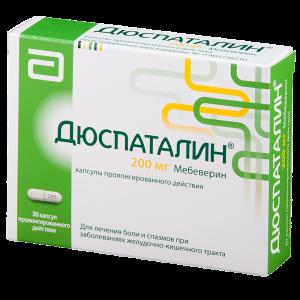 Дюспаталин: аналоги препарата