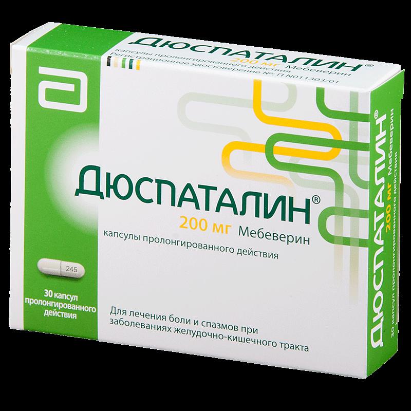 Дюспаталин: инструкция по применению капсул