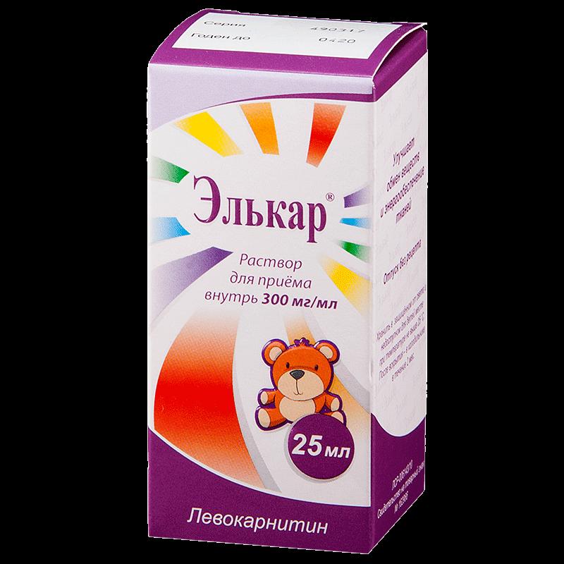 Элькар: инструкция по использованию матаболического препарата