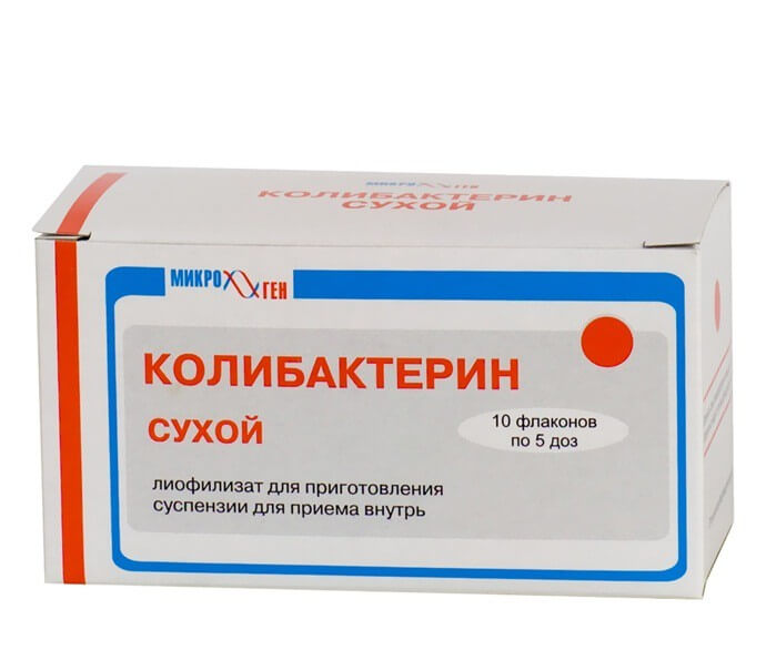 Колибактерин: инструкция по применению лиофилизата