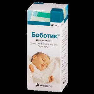 Боботик