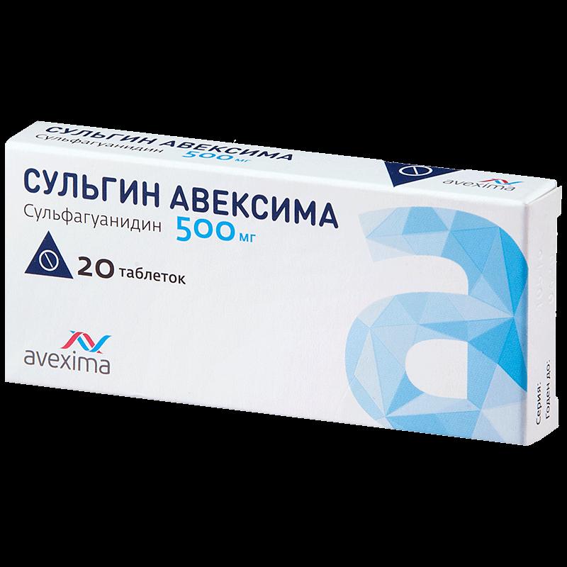 Сульгин: инструкция по применению таблеток