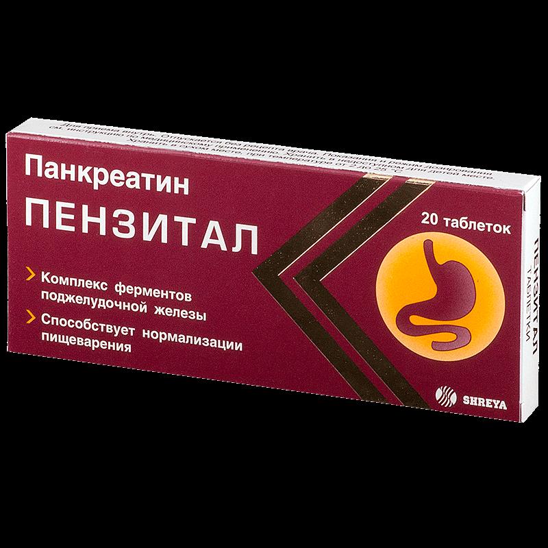 Пензитал: инструкция по применению таблеток