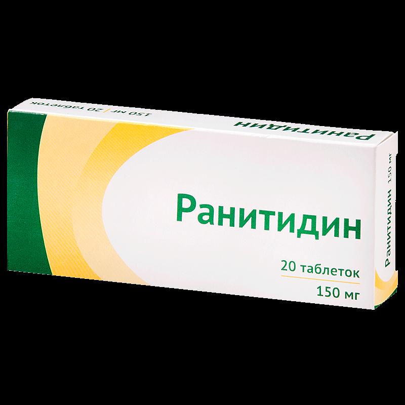 Ранитидин: инструкция по применению таблеток