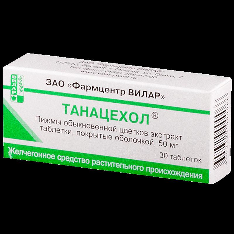 Танацехол: инструкция по применению таблеток