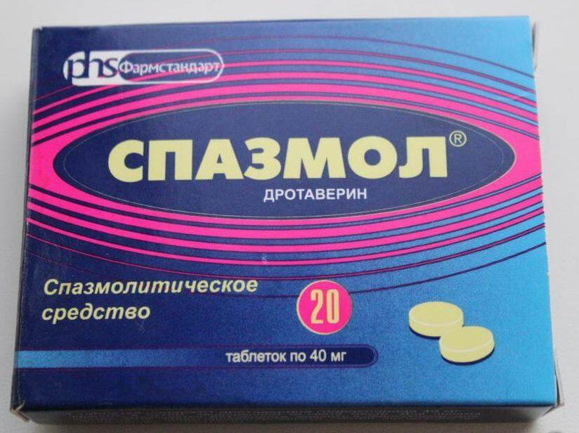 Спазмол: инструкция по применению таблеток