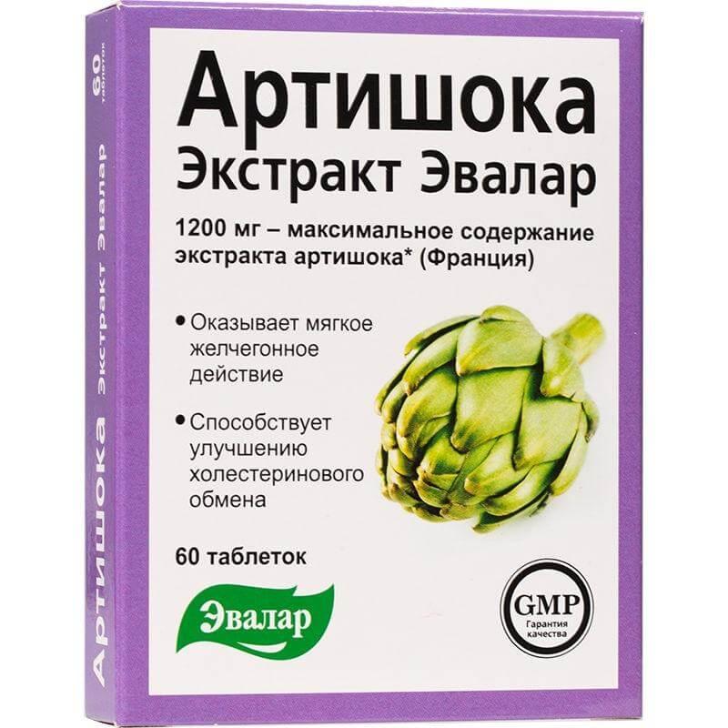 Экстракт Артишока: инструкция по применению таблеток