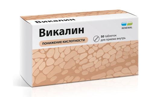 Викалин: инструкция по применению таблеток