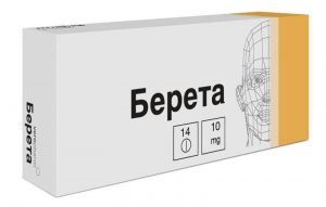 Берета