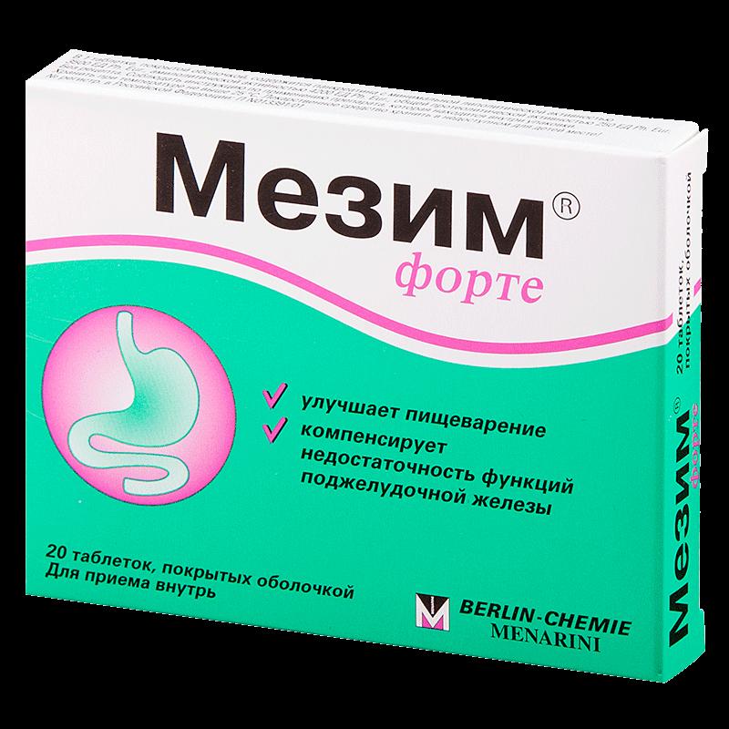Мезим: инструкция по применению таблеток