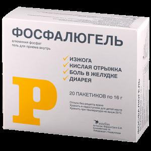 Фосфалюгель при панкреатите и холецистите