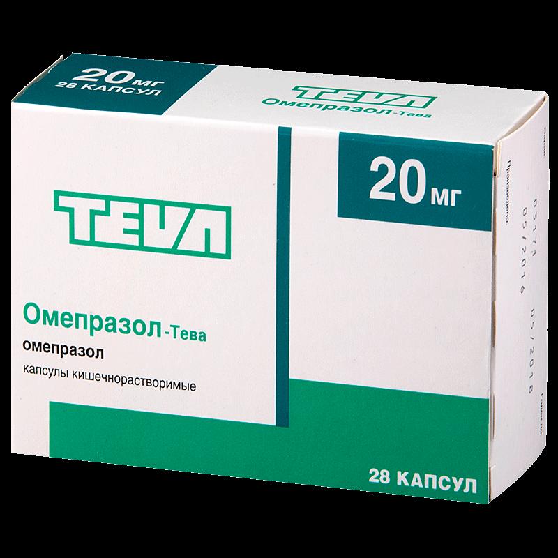 Омепразол-Тева: инструкция по применению капсул