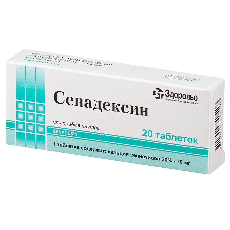 Сенадексин: инструкция по применению таблеток