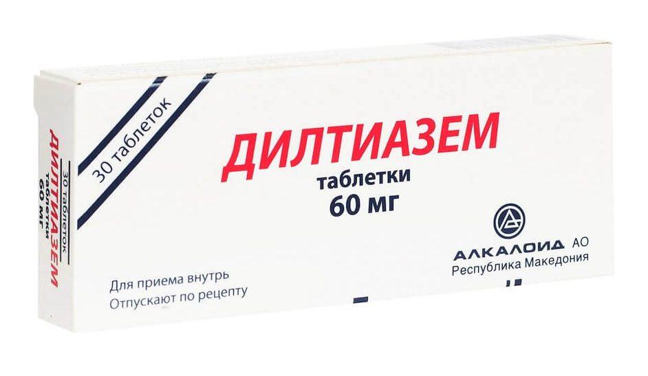 Дилтиазем: инструкция по применению таблеток