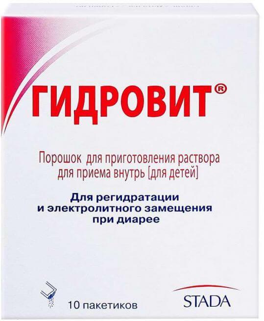 Гидровит: инструкция по применению порошка