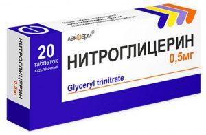 Влияние Нитроглицерина на давление: понижает или повышает