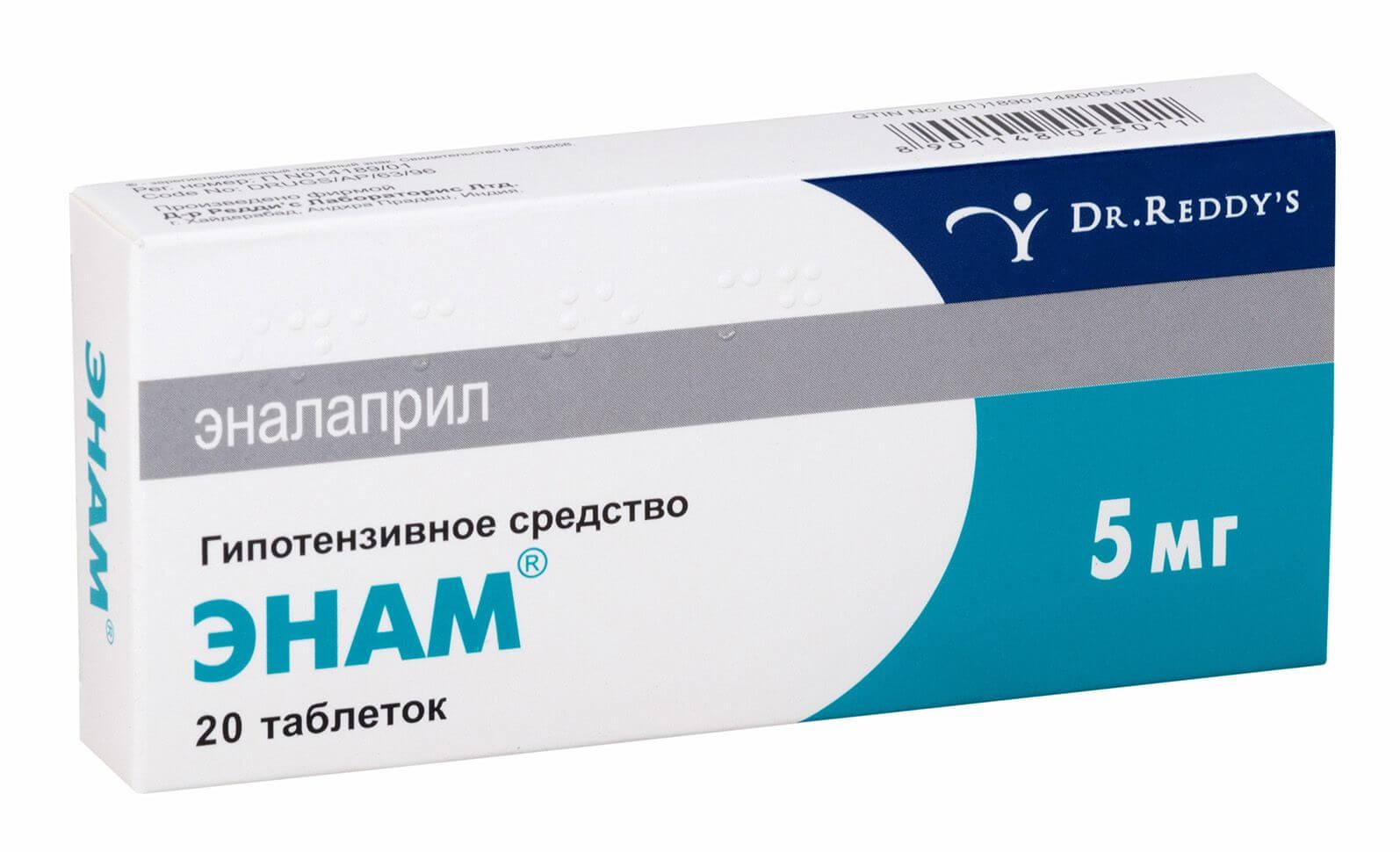 Энам: инструкция по применению таблеток