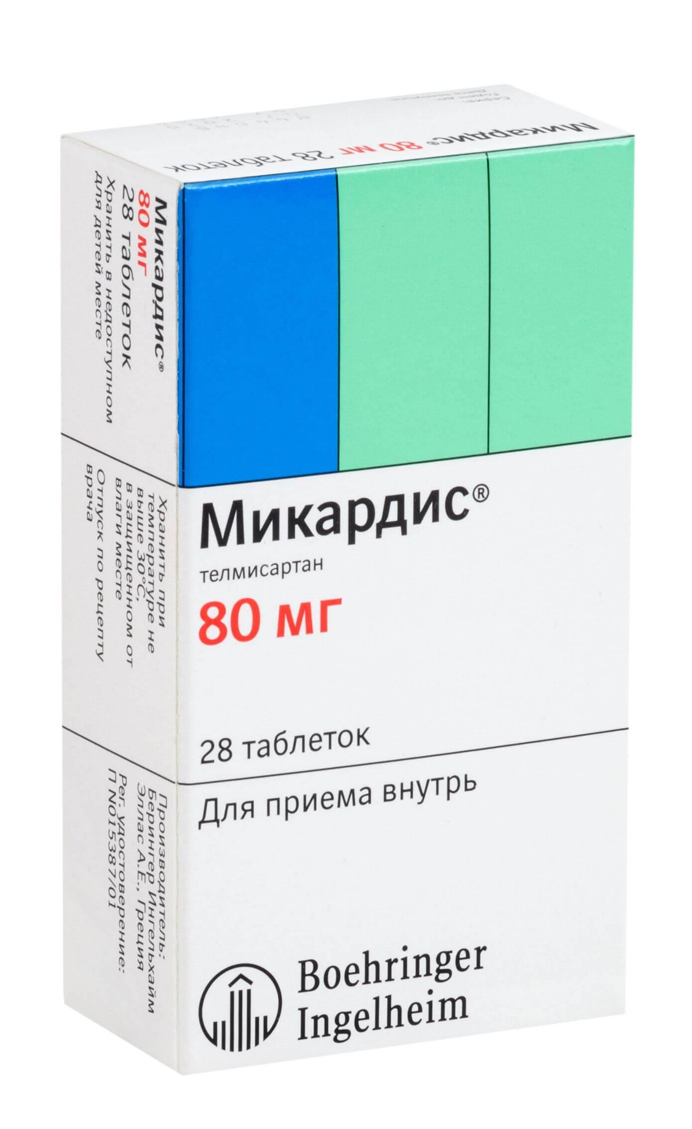 Микардис: инструкция по применению таблеток
