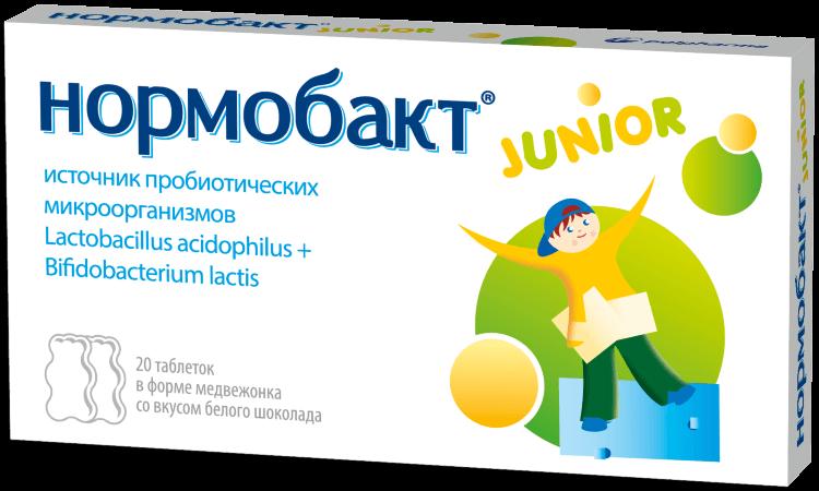 Нормобакт Джуниор: инструкция по применению таблеток