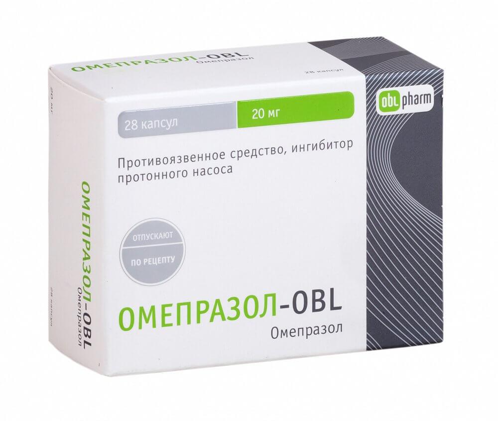 Омепразол ОБЛ: инструкция по применению капсул
