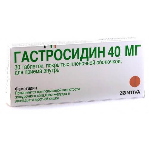 Гастросидин: инструкция по применению таблеток