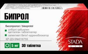 Характеристика Бипрола