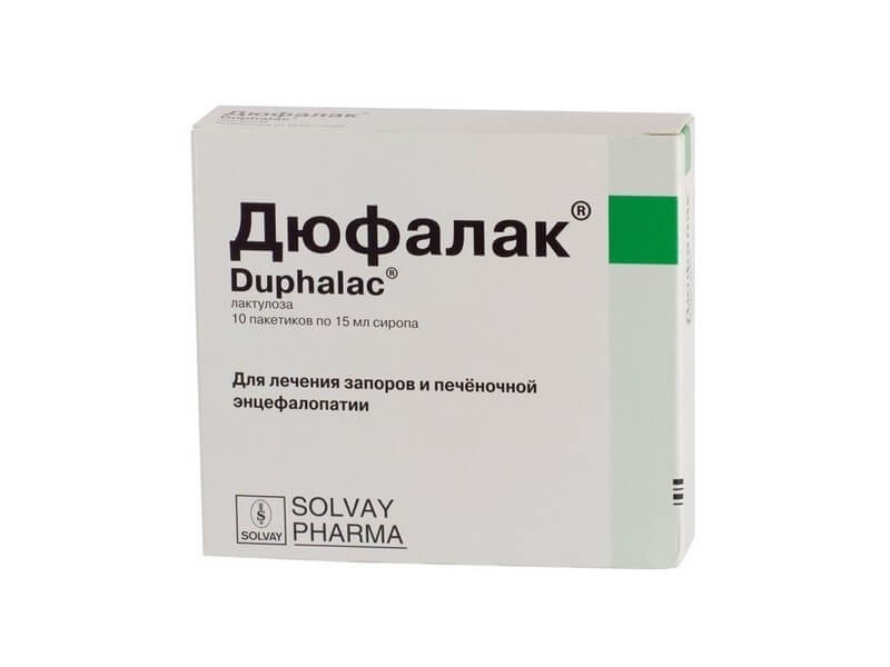 Дюфалак: аналоги препарата
