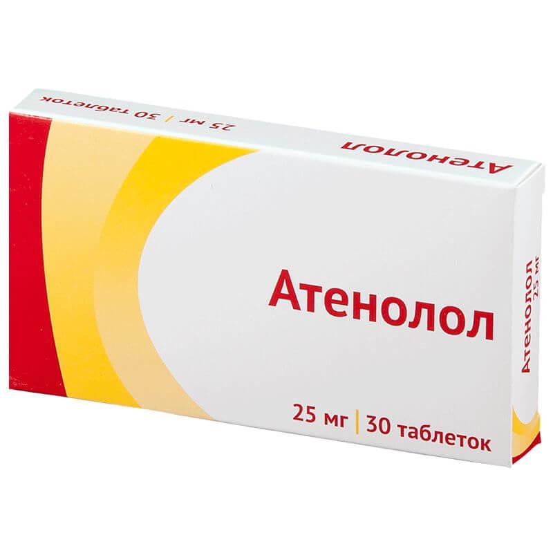 Атенолол: инструкция по применению таблеток