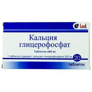 Кальция глицерофосфат