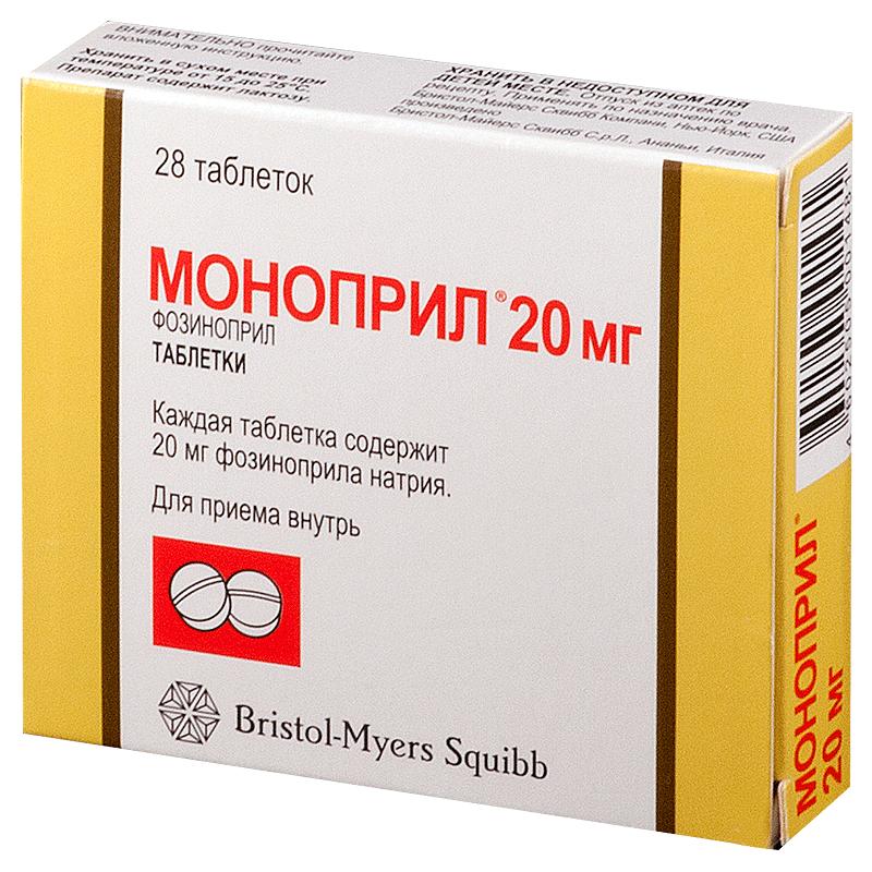 Моноприл: инструкция по применению таблеток