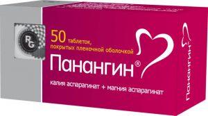 Панангин: аналоги препарата