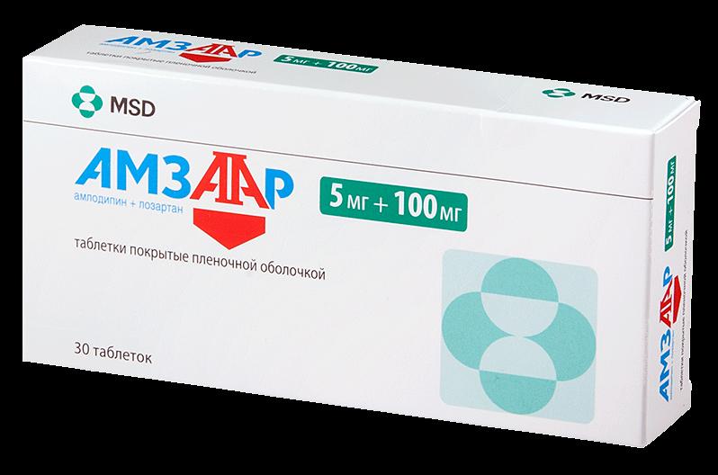 Амзаар: инструкция по применению таблеток