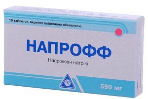 Напрофф