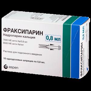 Фраксипарин