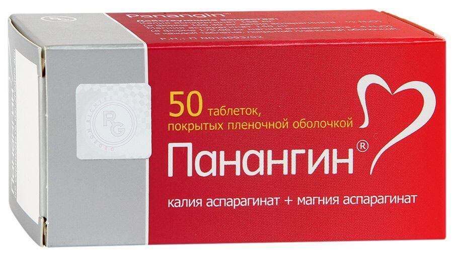 Панангин: инструкция по применению таблеток