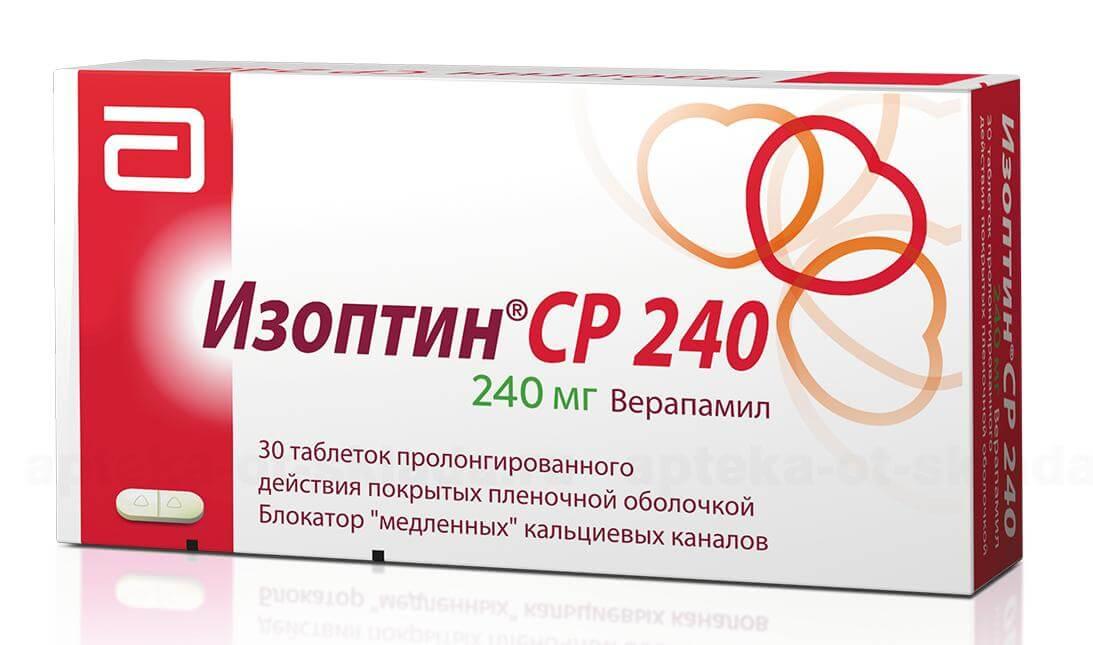 Изоптин СР 240: инструкция по использованию таблеток