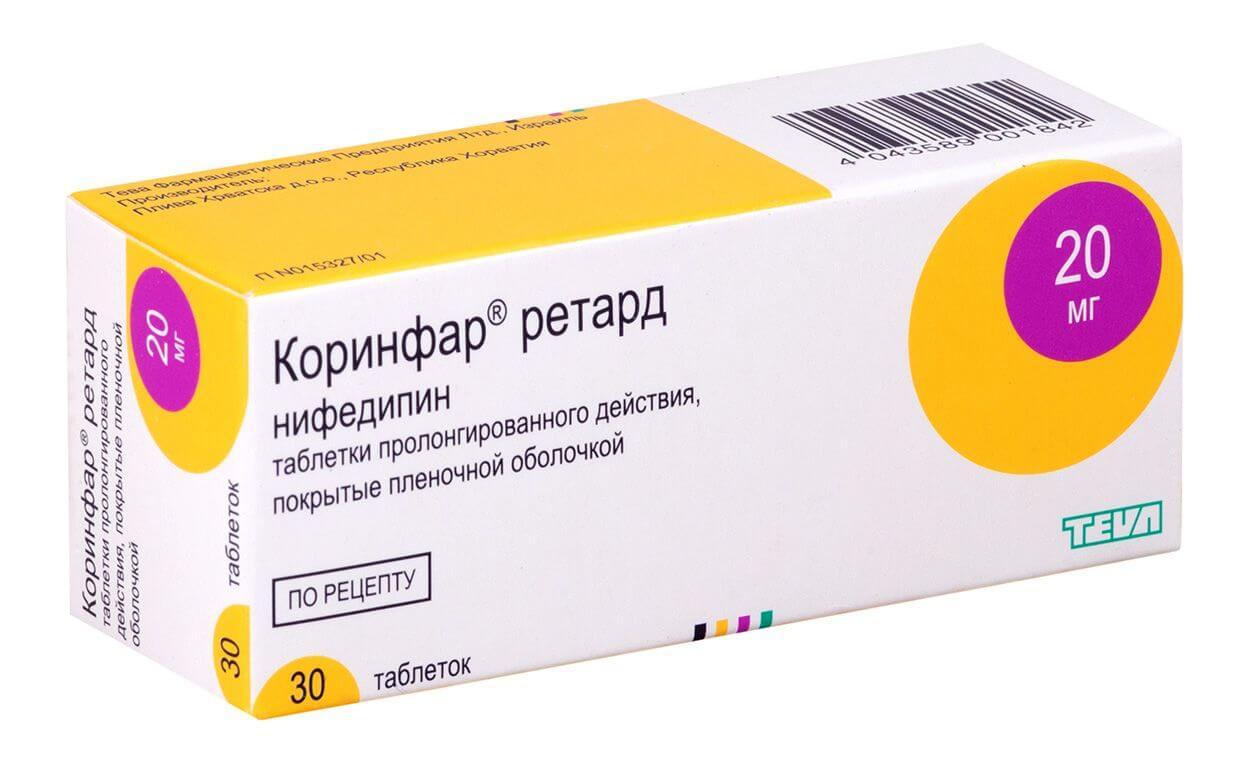 Коринфар ретард: инструкция по применению таблеток
