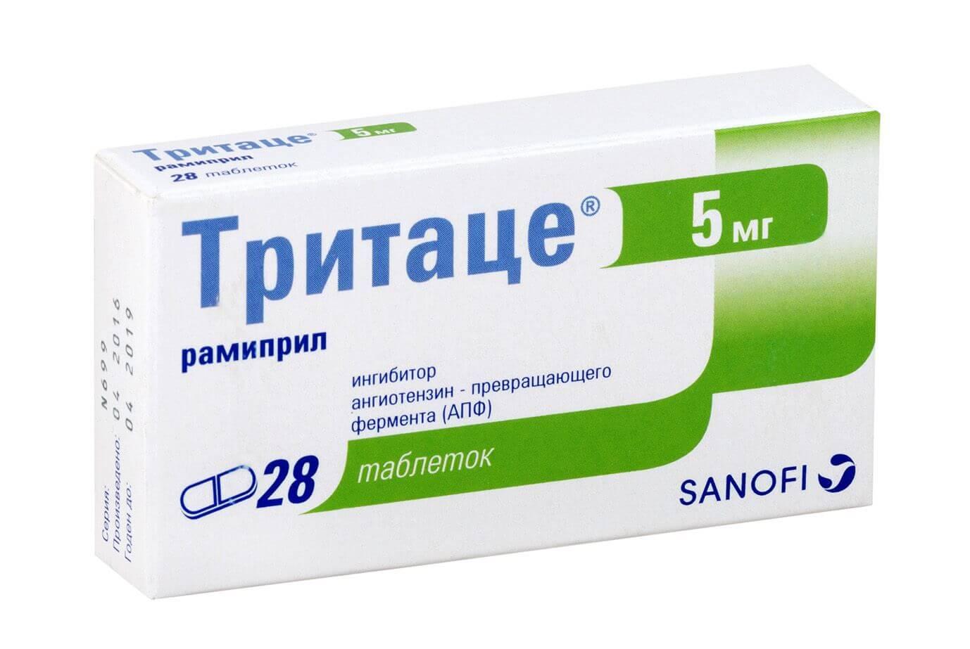 Тритаце: инструкция по применению таблеток
