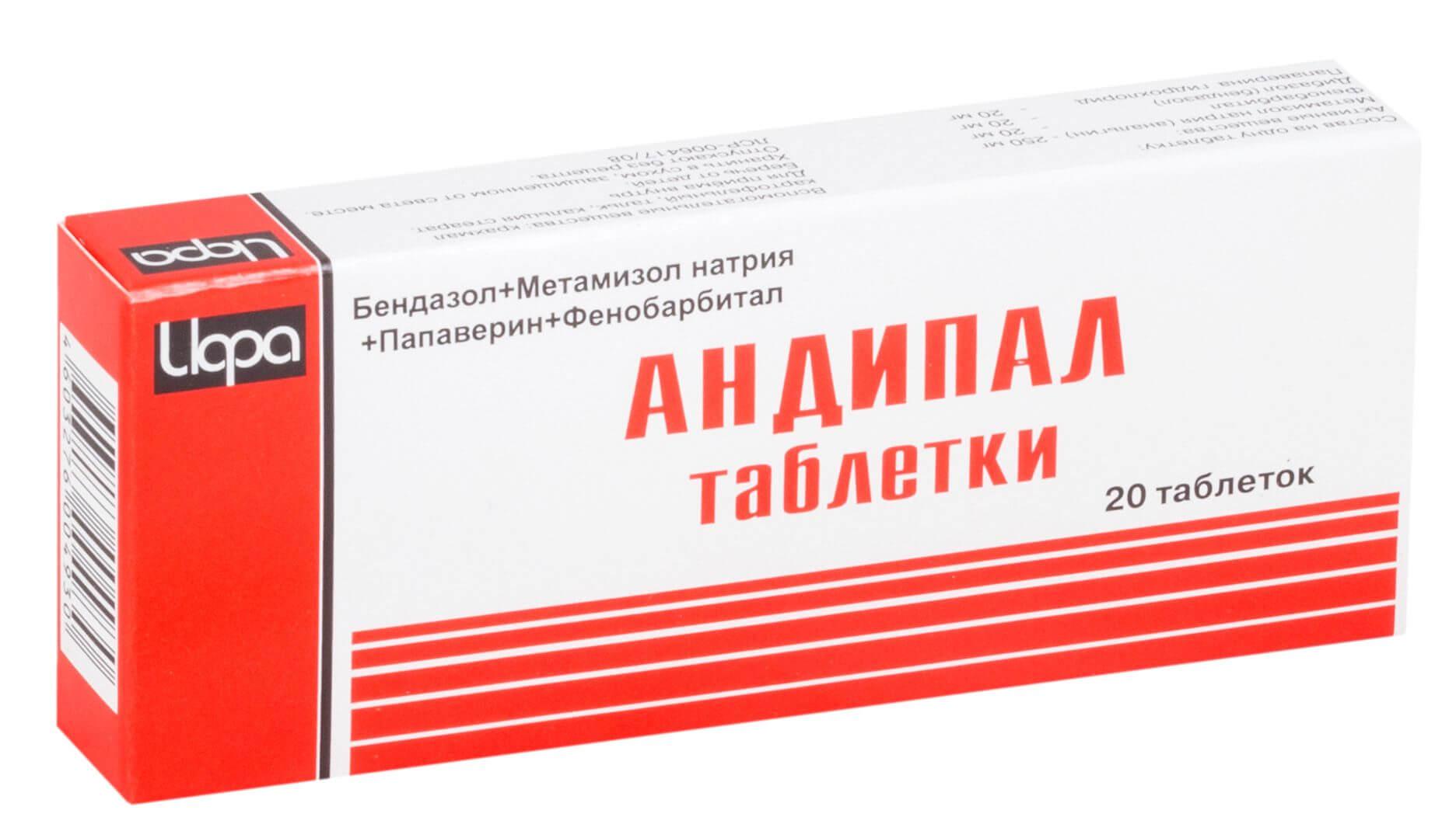 Андипал: инструкция по применению таблеток