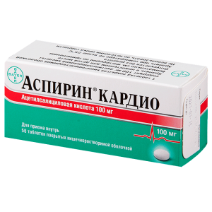 Аспирин кардио: аналоги препарата
