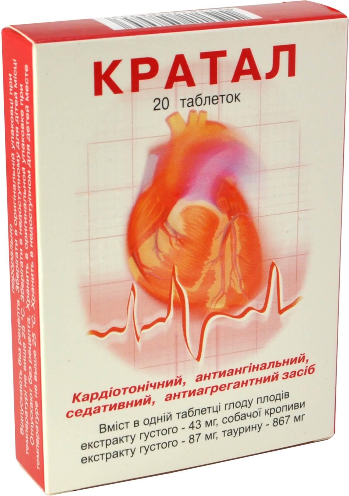 Кратал: инструкция по применению таблеток