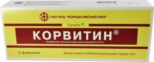 корвитин
